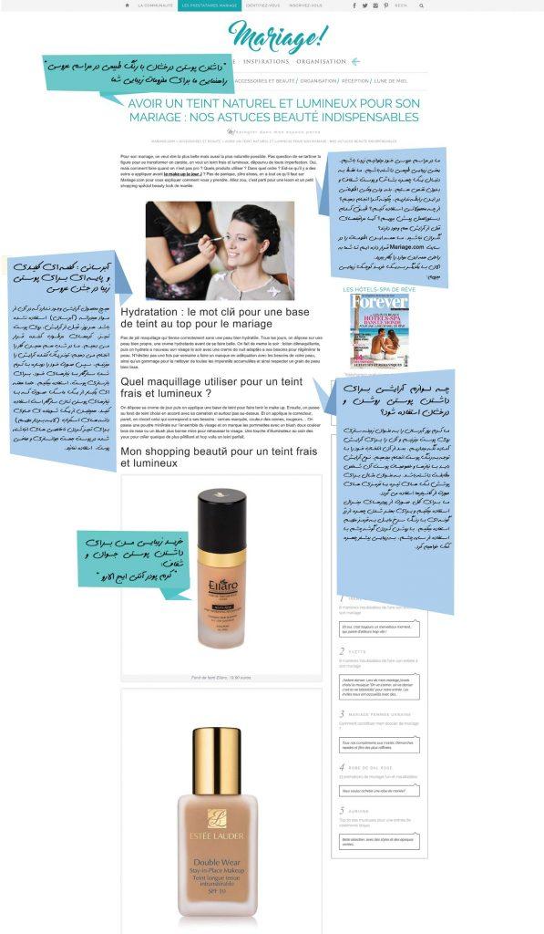 Avoir_un_teint_naturel_et_lumineux-page-001